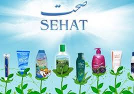 محصولات صحت